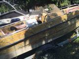 Лодка стайер 520